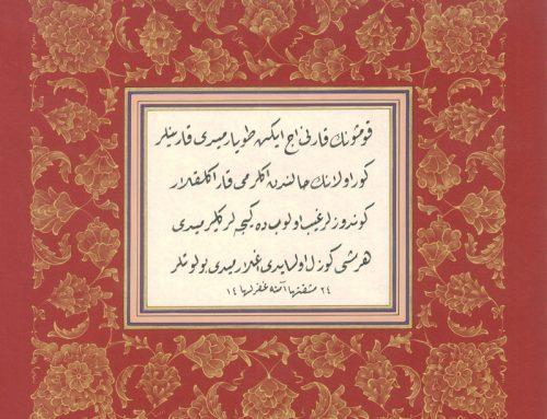 şiir 2